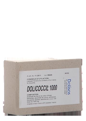 דוליקוקסיל   DOLILCOCCIL