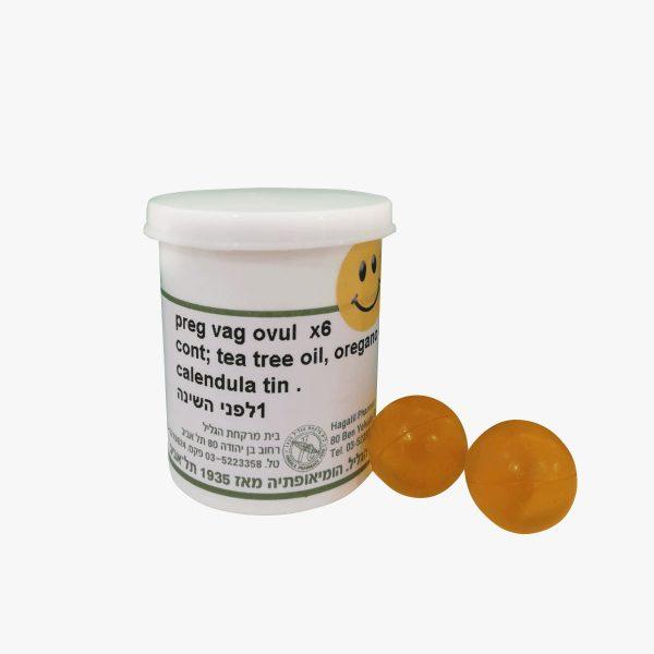 תכשיר לטיפול בזיהומים ופטריות בנרתיק אצל נשים בהריון